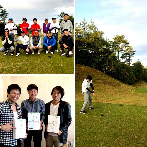 ゴルフ部第9回