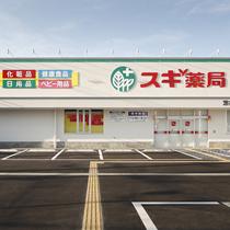 関電不動産 茨木水尾店舗(スギ薬局)