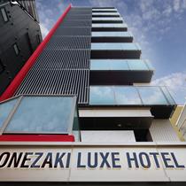 曽根崎 LUXE HOTEL
