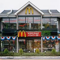 日本マクドナルド 中環茨木店